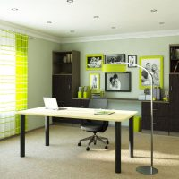 Home-Office-1